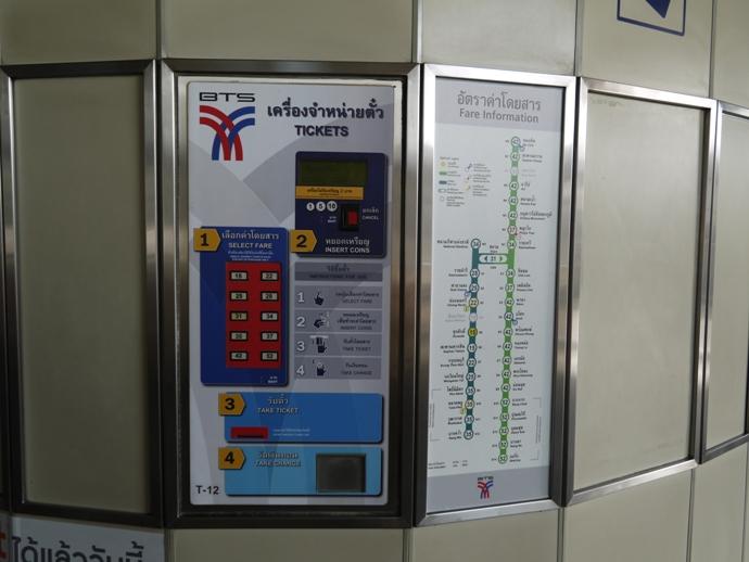 Automat BTS